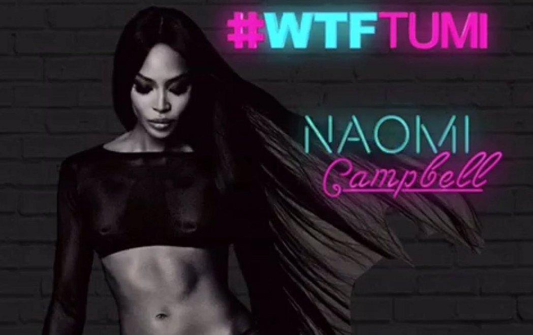 Naomi campbell dating 2019