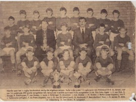 Die onoorwonne Hoërskool Dr EG Jansen rugbyspan van 1977 in die Boksburg Advertiser van daardie jaar (verskoon die kwaliteit van die foto; die uitknipsel is deur die jare verweer).