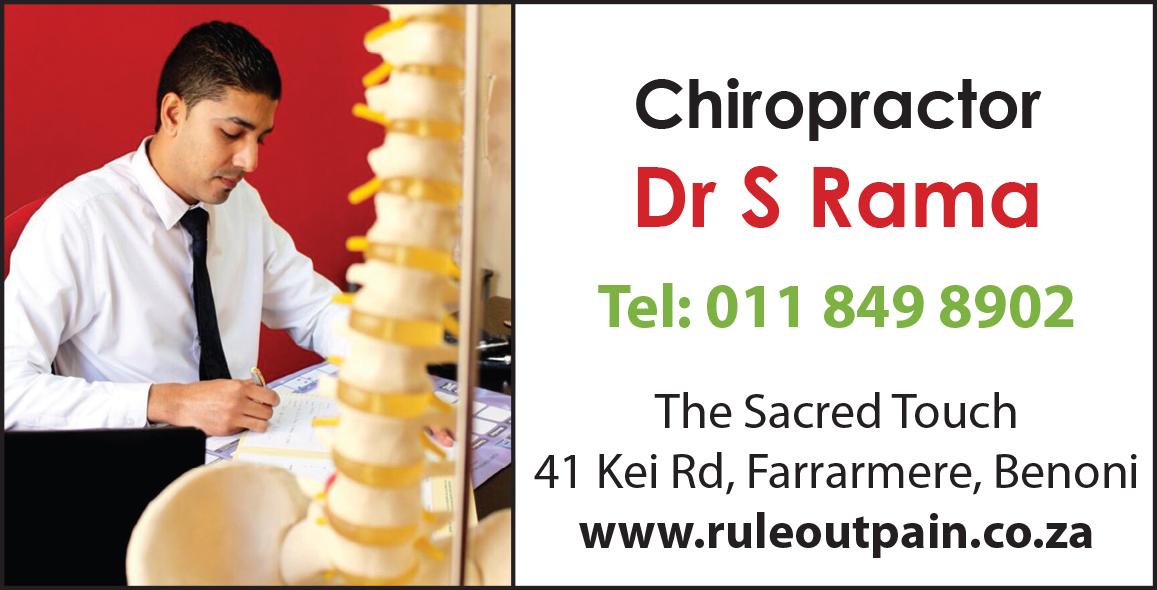 Dr S Rama
