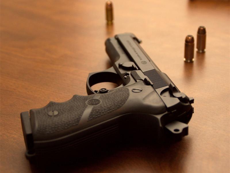 Firearm stock image.