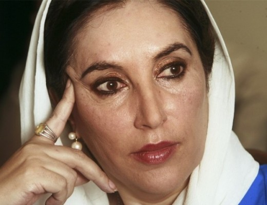 benazir-bhutto-s-birthday-ceremony-turns-into-chaos-ppp-jiyalas-scold-leaders-7319