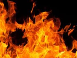 fire (Custom)