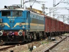 train (Custom)