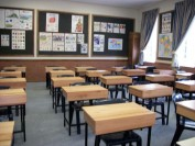 sk17teachers