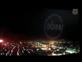 #CITYNEWS – ABSA DRONE SHOW