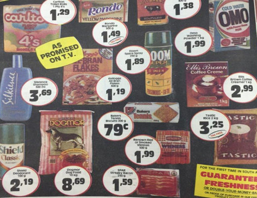 Go back in time: What things cost in the 80's in South