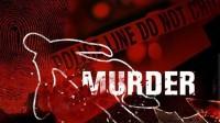 Murder 1 (Medium)