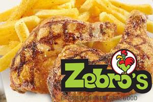 Zebros Tel: 081-320-0292