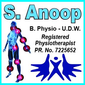 S Anoop Tel : 082 969 0094