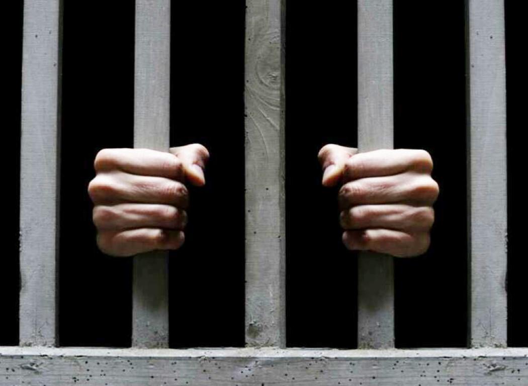 In-Jail (Medium)