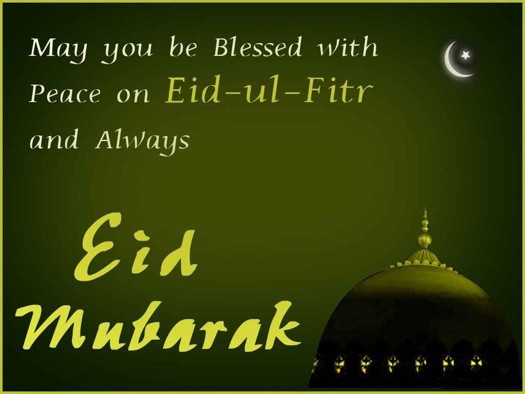 Cool Eid Special Eid Al-Fitr Feast - Happy-Eid-Ul-Fitr-Mubarak-2017-2-1024x768-1  Collection_934735 .jpg