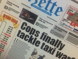 A sneak peek at the Gazette's front page.