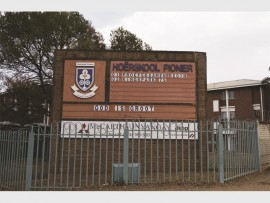 """""""No child will represent our school in sport if found to be using drugs or steroids. If any of our pupils are found to be using drugs, they will be withdrawn from all sports teams with immediate effect."""""""
