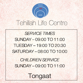 Tehillah Life Centre 032 945 1605