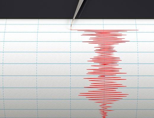 BREAKING NEWS: Second earthquake felt in Pretoria   Rekord East