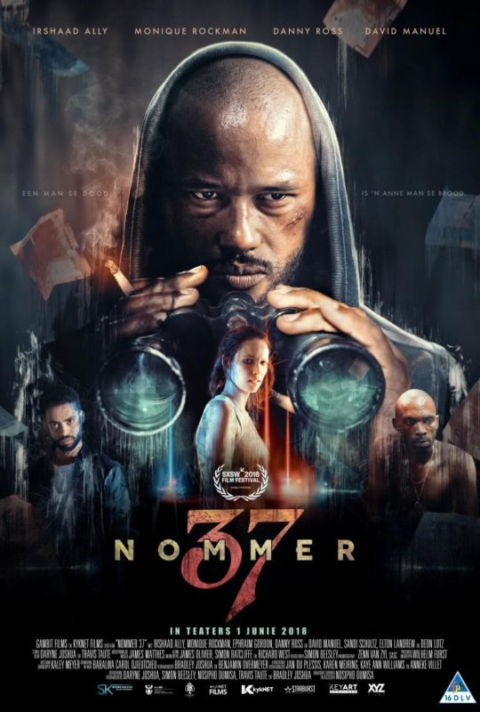 COMPETITION: What's new at the movies?   Rekord East